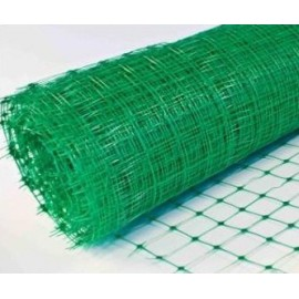 Сетка TENAX FLORA Green