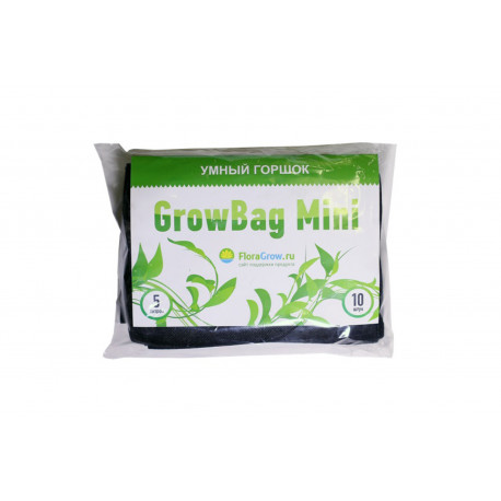 GrowBag 5 л
